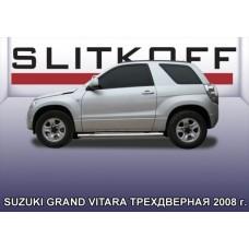 Пороги d76 труба Suzuki Grand Vitara (трехдверная 2008)