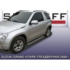 Пороги d42 с листом Suzuki Grand Vitara (трехдверная 2008)