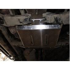 Защита раздаточной коробки (алюминий) 4мм код ZKTCC00089