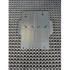 Защита КПП (алюминий) 4 мм код ZKTCC00040