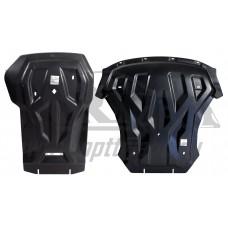 Защита картера двигателя и кпп BMW X5 (2013-) V- все, кроме X5M(10.2013-)/BMW X6 (2014-) V-все, кром