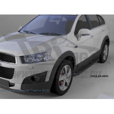 Пороги алюминиевые (Corund Black) Chevrolet Captiva (Шевроле Каптива) (2006-2010-)/Opel Antara (Опел
