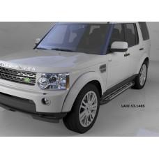 Пороги алюминиевые (Corund Silver) Land Rover Discovery 4 (2010-)/Discovery 3 (2008-2010)
