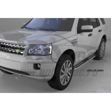 Пороги алюминиевые (Zirkon) Land Rover Freelander 2 (2008-)
