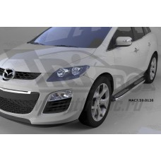 Пороги алюминиевые (Zirkon) Mazda (Мазда) CX7 (2011-)