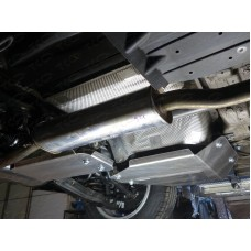Защита бака (алюминий) 4 мм код ZKTCC00172