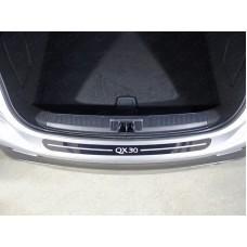 Накладка на задний бампер (лист зеркальный надпись QX 30) код INFQX3016-03