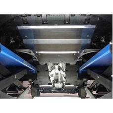Защита бака левая (алюминий) 4 мм ZKTCC00152