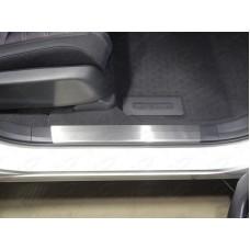 Накладки на пластиковые пороги (лист шлифованный) 2шт код HONCRV17-02