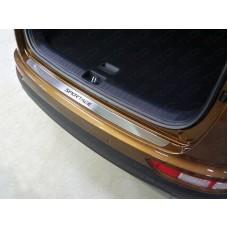 Накладка на задний бампер (лист шлифованный надпись Sportage) код KIASPORT16-05