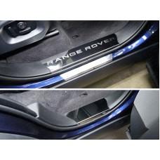 Накладки на пластиковые пороги (лист зеркальный надпись Range Rover) код LRRRSP15-03