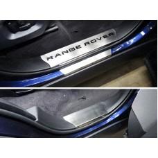 Накладки на пластиковые пороги (лист шлифованный надпись Range Rover) код LRRRSP15-04