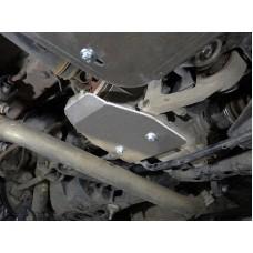 Защита дифференциала (алюминий) 4мм код ZKTCC00339