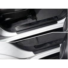 Накладки на пластиковые пороги (лист зеркальный) 4шт код LIFX6017-01