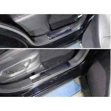Накладки на пластиковые пороги (лист зеркальный) код MAZCX515-35