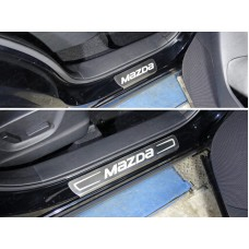 Накладки на пороги (лист шлифованный надпись MAZDA) код MAZCX515-30