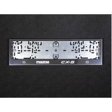 Рамка номера (комплект) код MAZCX5-01RN