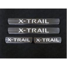 Накладки на пороги (лист шлифованный надпись X-Trail) код NISXTR15-30