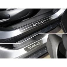 Накладки на пороги (лист шлифованный надпись Renault) 4шт код RENKOL17-04