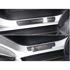 Накладки на пороги (лист шлифованный надпись Toyota) 4шт код TOYFORT17-04