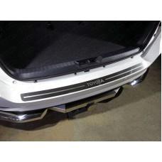Накладка на задний бампер (лист шлифованный надпись Toyota) код TOYFORT17-10