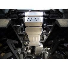 Защита бака (алюминий) 4мм (комплект 2шт) код ZKTCC00330