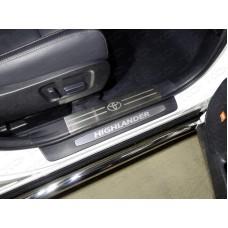 Накладки на пластиковые пороги (лист шлифованный логотип Toyota) 2шт код TOYHIGHL17-16