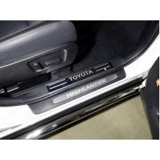 Накладки на пластиковые пороги (лист зеркальный надпись Toyota) 2шт код TOYHIGHL17-13