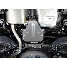 Защита дифференциала (алюминий) 4 мм код ZKTCC00297