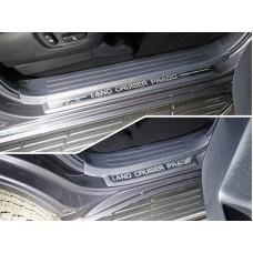 Накладки на пластиковые пороги (лист зеркальный надпись Land Cruiser Prado) 4шт код TOYLC15017-23