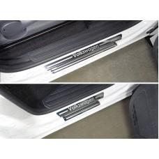 Накладки на пороги (лист зеркальный надпись Volkswagen) код VWAMAR17-43