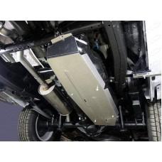 Защита бака (алюминий) 4 мм код ZKTCC00211
