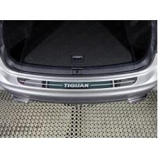 Накладка на задний бампер (лист зеркальный надпись Tiguan) код VWTIG17-38