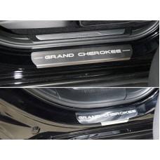 Накладки на пороги (лист шлифованный надпись Grand Cherokee) 4шт код GRCHER17-05