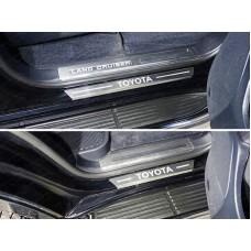 Накладки на пороги с гибом (лист шлифованный надпись Toyota) 4шт код TOYLC20015-32