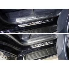 Накладки на пороги с гибом (лист зеркальный надпись Toyota) 4шт код TOYLC20015-31